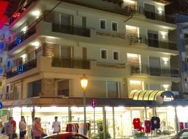 Sissy's Boutique Apartments, Paralia Katerinis