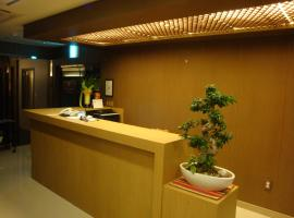 Prime Hotel, Changwon