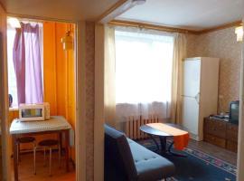 Central Apartment, Kohtla-Järve