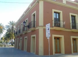 Apartamentos Lunas del Puerto, El Puerto de Santa María