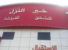 Khair Al Nozol, Ar Rawḑah