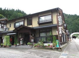 Mataemon, Nanto
