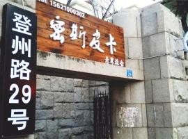 Qingdao Misi Pika Youth Hostel, Qingdao