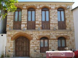 Seven Stars Exclusive Stone House 1891, Bademli