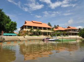 Maeklong Marina Resort, Damnoen Saduak