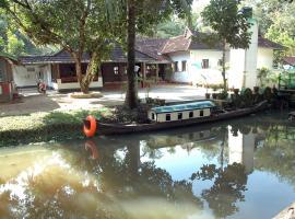 Kodianthara Heritage Home, Kumarakom