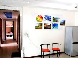 Qingdao Green Apple Youth Inn, Qingdao