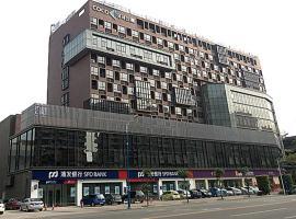 COCO Apartment, Shunde