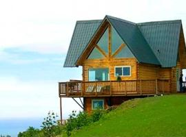 Homer Alaska Vacation Rental, هومر