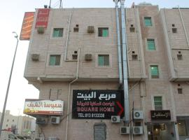 Square Home 2, Dammam
