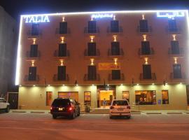 Talia Furnished Apartments., Riyadh
