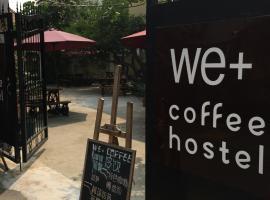 We+ Coffee Hostel, Qingdao