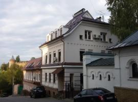 Hotel U Domika Petra, Nyizsnyij Novgorod
