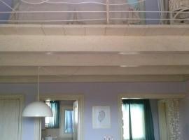 Apartamento Marisa, Bayahibe
