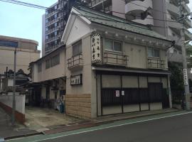 Ryokan Morishige, Sendai