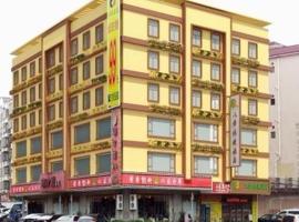 8 Inns Dongguan Chashan Railway Station Branch, Dongguan