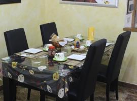 布甘維爾住宿加早餐旅館, 羅馬
