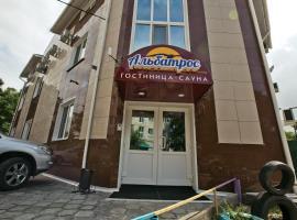 , Ussuriysk
