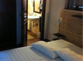 Appartamento I Cerri