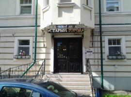 Stary Gorod Hotel, Kazan
