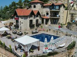 The Castle Boutique Otel, Ağaçlı