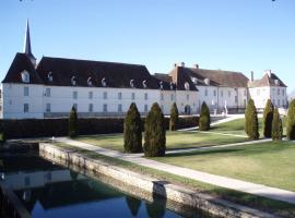 Château de Gilly, Vougeot