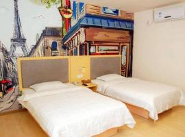 8 Inns Dongguan Shilong Branch, Dongguan