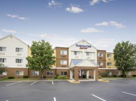 Fairfield Inn by Marriott Middletown, Middletown