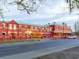 Lake Inn - Ballarat, バララト