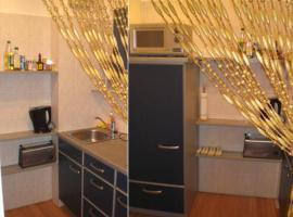 Apartment Nannerl, سالزبورغ