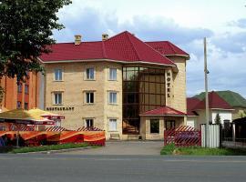 Hotel Gloria, Borovoye
