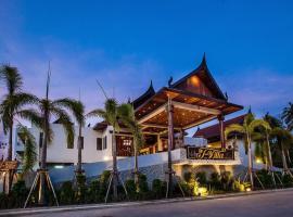 T-Villa, Nai Yang Beach