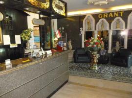 Grant Apartments, Broummana