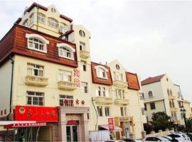 Qingdao Nanfang Guesthouse