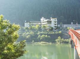 Hotel Happo, Hakusan