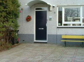 B&B WatRust, Schiedam