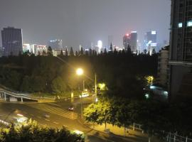Muxinzhe Youth Hostel Chengdu, Chengdu