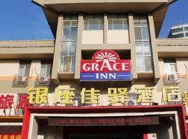 Grace Inn Zibo Liuquan Road, Zibo