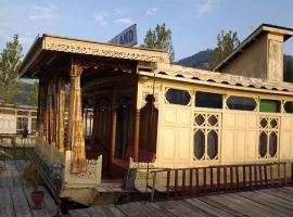Movie Land, Srinagar