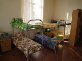 Hostel Urozhay, Lyubertsy