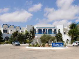 Hotel Homère Djerba, Aghīr