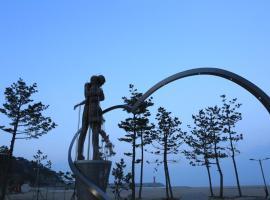 , Goseong