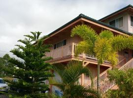 Private Studios near Kehena Beach, Kehena