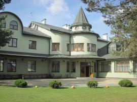 Orion Hotel (10km to Lviv center), Ryasne-Rus'ke