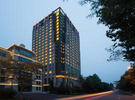 Regal Kangbo Hotel & Residence, Dezhou