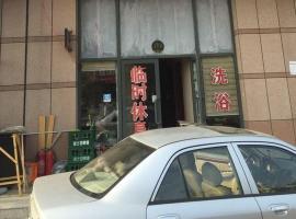 Xin Jia Inn, Tongliao