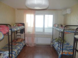 Hostel Mr.Homes, Krasnodar