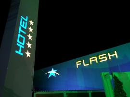 Flash Motel (Adult Only)
