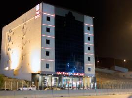 Al Taif Suites, Taif