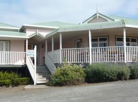 Matakohe House, Matakohe